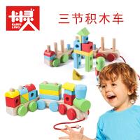 卡木灵木质积木儿童益智环保早教玩具拖拉三节积木小火车F418
