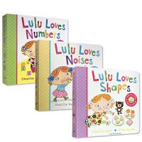 英文原版绘本我爱露露系列纸板翻翻 4册合售Lulu Loves noises/Shapes/Numbers/Colou