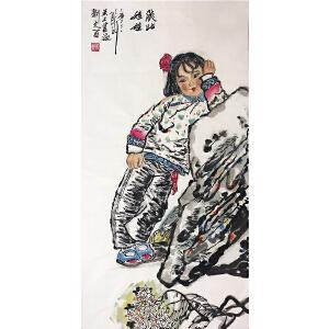 刘文西《陕北娃娃9002》著名画家