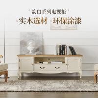 【919严选超品日 每满100减50】网易严选 韵白系列电视柜