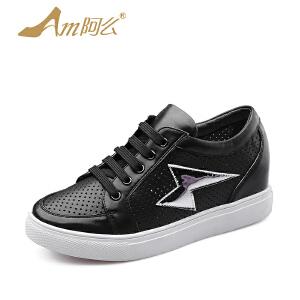 【17新品】阿么厚底鞋系带休闲运动鞋女平底学生鞋小白鞋女单鞋