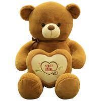 大号熊公仔毛绒玩具送女友娃娃女生抱抱熊玩偶六一儿童节礼物