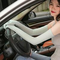 防晒手套女士薄款夏季开车触屏透气防滑冰丝弹力遮阳长款骑车手套