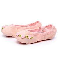 儿童舞蹈鞋夏软底猫爪鞋女民族舞芭蕾舞鞋粉练功鞋足尖瑜伽鞋
