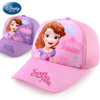 迪士尼 儿童帽子鸭舌帽遮阳帽迪士尼冰雪奇缘宝宝帽子女童太阳帽春秋夏季