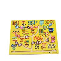 木制儿童益智迷宫玩具 字母数字找位迷宫玩具 3-5-6岁智力游戏