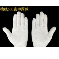 线手套 劳保手套 白棉纱印字手套 修车手套 耐磨防滑加厚尼龙手套