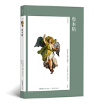 【全新直发】艺术与观念 02:鲁本斯 [英]克里斯廷・洛泽・贝尔金(Kristin Lohse Belkin) , 9