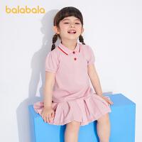 【抢购价:79】巴拉巴拉童装女童连衣裙宝宝夏装2021新款儿童裙子小童polo裙洋气