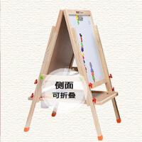 七巧板可升降儿童画板画架 双面磁性小黑板支架式宝宝写字板套装