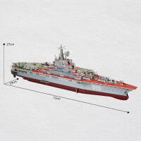 儿童玩具3D航空母舰导弹驱逐舰轮船模型纸质立体拼图智力礼物