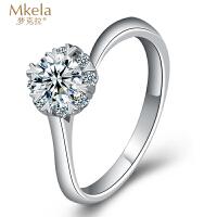 梦克拉 Mkela PT950铂金钻石戒指 星灿 结婚求婚钻戒 女戒