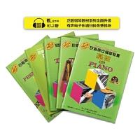 【正版现货】巴斯蒂安钢琴教程 4(共5册) 有声音乐系列图书 {美}詹姆斯・巴斯蒂安 9787552314809 上海