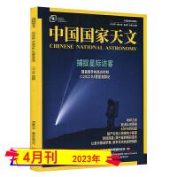 青年文摘彩版�s志2021年2+1期+2020年第24/23/22/21/14/13/12/11/6/5/4/3/2期共1