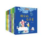 拼音王国名家经典书系第1辑(套装共10册)