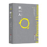 �x�典-第一人 (名家名�g 足本�o�h�p,阿���・加� 著,李玉民 �g)