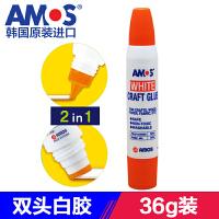 AMOS 36g粗细双头白胶(韩国进口 )WCG34儿童学生手工办公用品 当当自营