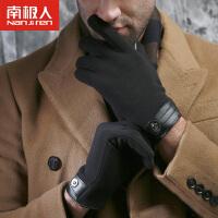 【1件3折】南极人冬季手套男全指休闲分指加厚保暖春季绒布触屏开车男士手套开车全指手套 防滑保暖 加绒