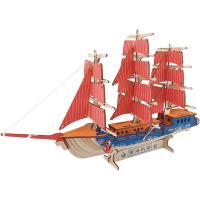航母舰船木板头木制拼装模型立体3D拼图木质手工制作儿童玩具