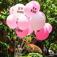婚庆用品婚布置儿童生日装饰圆形珠光iloveyou结婚气球
