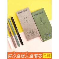20190407222432107韩国中性笔0.5小清新可爱签字笔学生用品黑蓝色0.35mm笔芯签字水性笔红笔办公文具