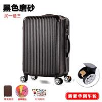 行李箱女 学生韩版小清新行李箱韩版铝框拉杆箱旅行箱万向轮女男学生复古密码皮箱子