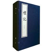 礼记(线装本・全5册)