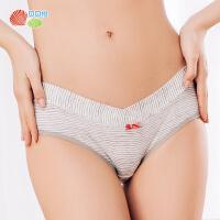 贝贝怡孕妇内裤纯棉孕中晚期低腰产妇产前产后舒适三角裤3条装