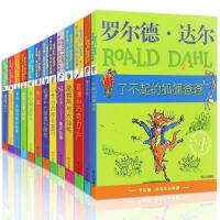 罗尔德达尔作品典藏全套13册的书 查理和巧克力工厂 了不起的狐狸爸爸 儿童名著小学生三四五六年级 好心眼儿巨人玛蒂尔达女