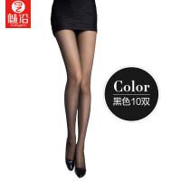 10双黑丝袜连裤袜防勾丝女款性感肉色长筒透明隐形夏季打底袜 特惠10双【适合75至130斤】