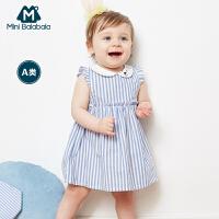 迷你巴拉巴拉女童宝宝连衣裙2018夏装婴幼儿娃娃领儿童条纹公主裙