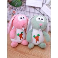 长耳兔子毛绒玩具安抚布娃娃儿童玩偶小白兔小号公仔女孩生日礼物