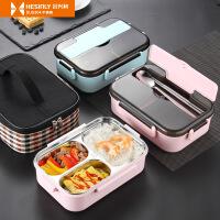 不锈钢饭盒分格儿童小学生男午餐保温防烫女餐盒食堂易清洗便当盒