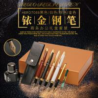 英雄钢笔7088双笔头套装 礼品盒装书写钢笔 商务 企业礼品笔