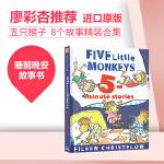 英文进口原版五只猴子 Five Little Monkeys 5-Minute Stories 8个故事精装合集 儿童