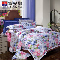 【年货直降】富安娜家纺 纯棉艺术印花床上用品四件套纯棉印花床单被套