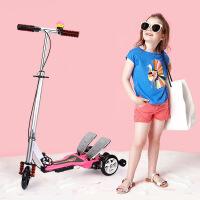 格灵童 双踏车儿童滑板车折叠三轮5-6-14岁宝宝折叠童车脚踏滑板车
