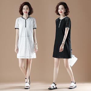 【仅限今日,满100减50】胖mm大码女装夏装新款撞色短袖宽松显瘦蕾丝连衣裙FLD4123-18032