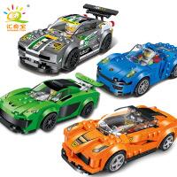 跨境群隆将牌急速飞车四款混装拼装积木兼容乐高儿童玩具0706