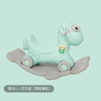 木马摇马 儿童两用摇摇马塑料幼儿玩具宝宝1-3周岁礼物厚滑行车