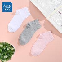 [到手价:19.4元]一包3双真维斯女装秋装 休闲短袜