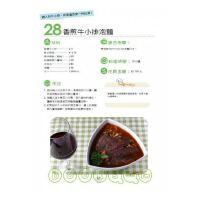 �A售 正版:拜托! 泡面�@�又蟪�好吃: 泡面�_人Joyce的新煮�x11