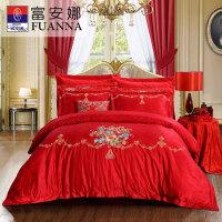 【年货直降】富安娜家纺 浪漫婚庆床品四件套结婚床品提花绣花床单被套