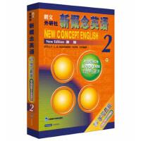 新概念英语2学习套装(学生用书+CD)新概念英语教材 外语学习工具书 英语综合教程教材 外语自学教材