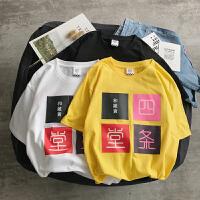 夏季新款个性文字印花男士圆领短袖T恤韩版潮男半截袖体恤衫2018