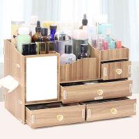 大号木制桌面化妆品收纳盒装护肤品的收纳箱架卧室抽屉式带镜子