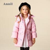 安奈儿童装女童羽绒服长款带帽冬装新款洋气公主休闲外套厚