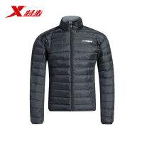 特步官方男子运动上衣时尚潮流羽绒服新款保暖男款厚外套883429199021