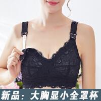 孕妇胸衣 哺乳文胸产后大码罩杯怀孕期大胸哺乳内衣孕妇内衣胸罩大罩杯M