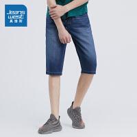 [秒杀价:65.9元,秒杀狂欢再续仅限3.31-4.3]真维斯牛仔短裤男潮夏季男士薄款休闲牛仔裤韩版修身男裤
